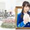 【CD】水樹奈々 第3弾ベストアルバム THE MUSEUM Ⅲ 1/10発売