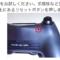 【PS4】勝手に電源ON,OFFしたりスタンバイモードになる誤動作の原因を考察